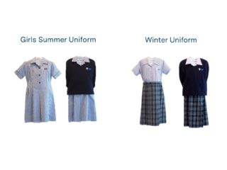 Middle School Girls Uniform